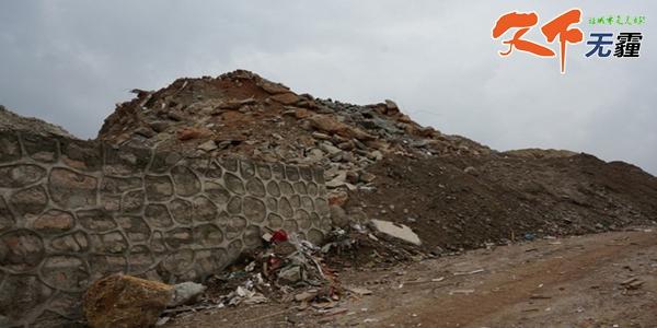 广州市建筑垃圾处理