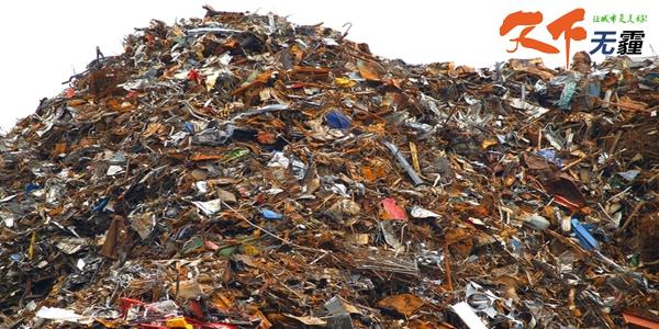 深圳市建筑垃圾处理