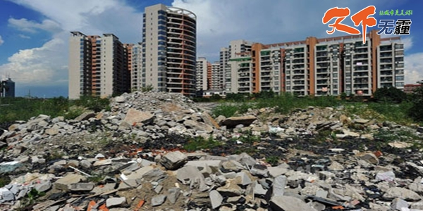 东莞市建筑垃圾处理