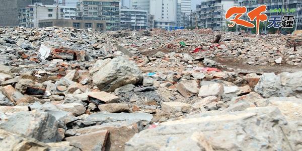 中山市建筑垃圾处理