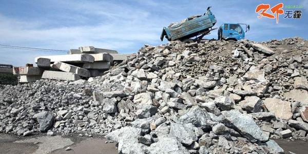 云浮市建筑垃圾处理