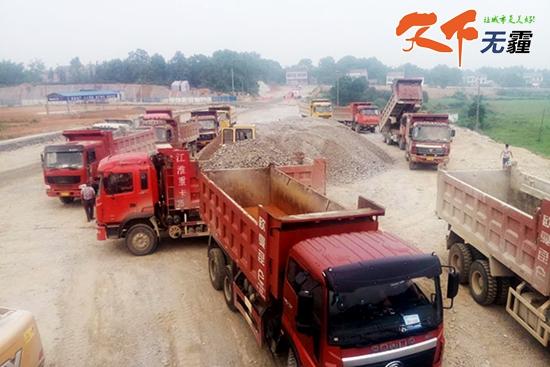 深圳市建筑垃圾再生骨料