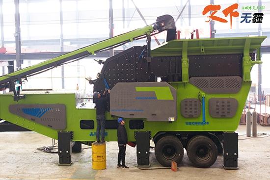 深圳市建筑垃圾处理设备